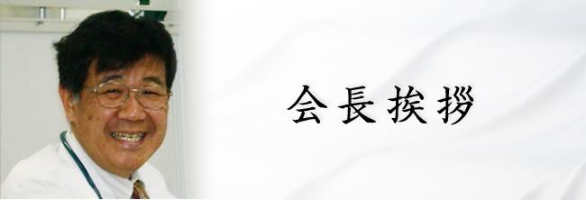 kaityou_title
